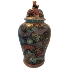 Chinese Ginger Jar with Foo Dog Topper