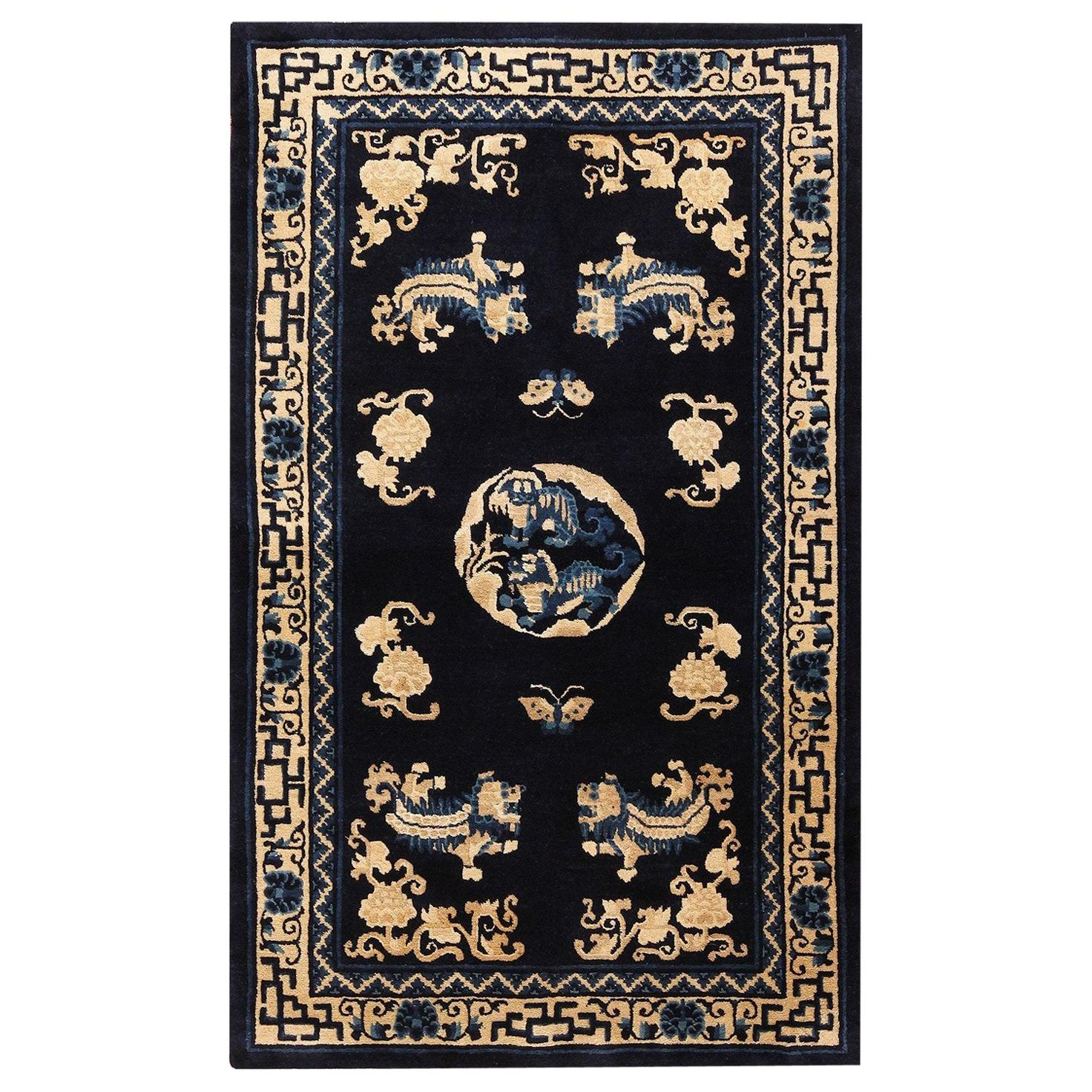 Antique And Modern Rugs And Carpets 33 407 For Sale At 1stdibs