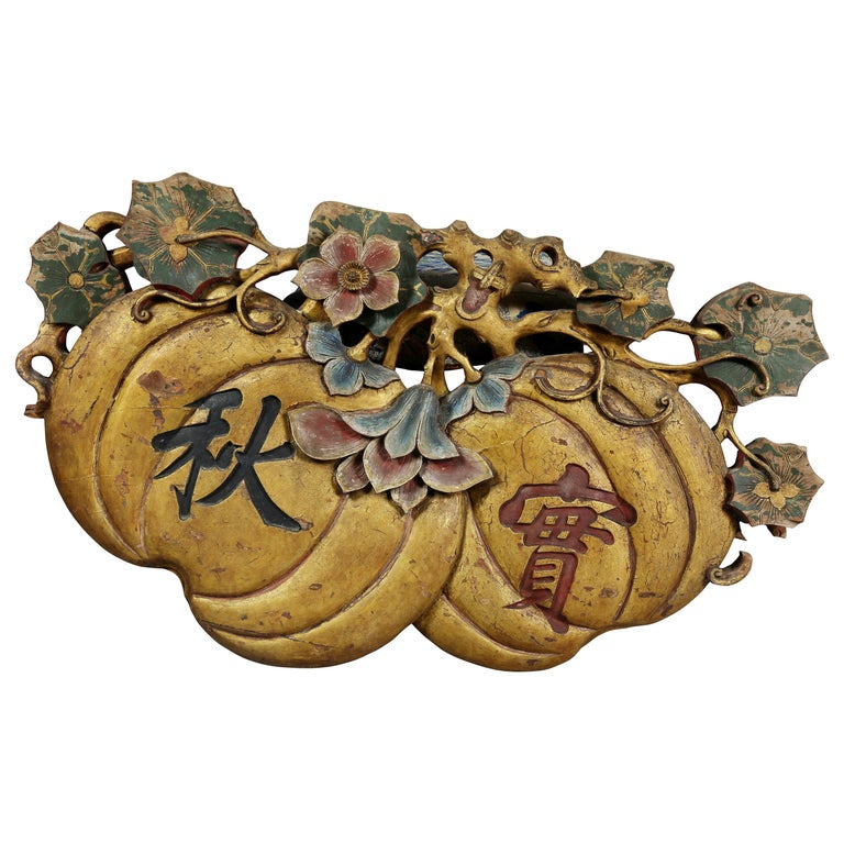 Large Japanese Carved and Polychromed Wood Panel of Gourds and Lotus For Sale