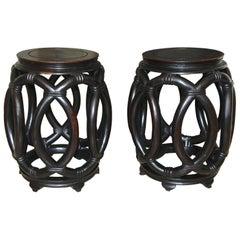 Pair of Vintage Chinese Asian Hardwood Garden Seat Stools