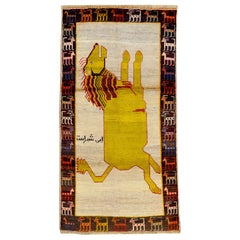 Persian Qashqai Loristan Lion Carpet circa 1930 in Pure Handspun Wool
