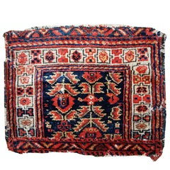 Handmade Antique Malayer Style Bag Face, 1900s, 1C370