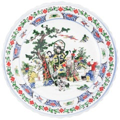 20th Century Painted Chinese Charger Plate