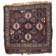 Handmade Antique Khamseh Style Bag Face, 1880s, 1B318