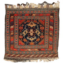 Handmade Antique Malayer Style Bag Face, 1900s, 1B334