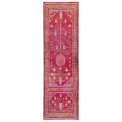 Small Pomegranate Design Antique Purple Silk Khotan Runner Rug