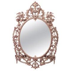 English Georgian Gilt Carved Wall Mirror
