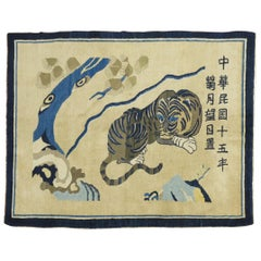 Spiritual Chinese Antique Tiger Pictorial Rug, Dated 1926