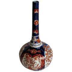 Japanese Porcelain Bottle Vase Hand Painted Imari, Meiji Period Circa 1875