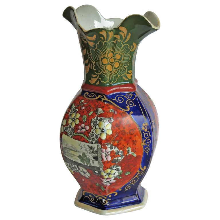 Mason's Ironstone Vase Hand Painted in Landscape and Prunus Pattern, circa 1830 For Sale