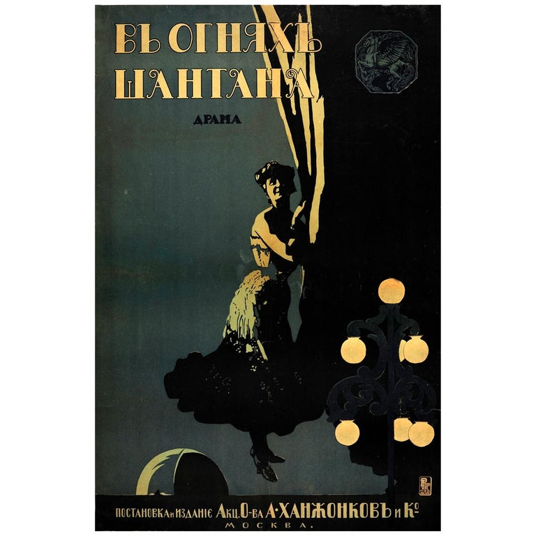 Original Antique Soviet Movie Poster In The Flames Of Shantana Silent Drama Film For Sale