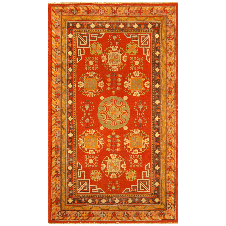 Vintage Khotan 'Samarkand' Rug