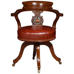Mahogany Captains Office Chair