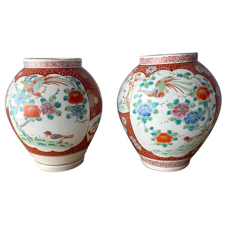 Near Pair of Antique Japanese Arita Export Ceramic Jars For Sale