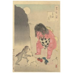 Kintaro, Yoshitoshi, Original Japanese Woodblock Print, 100 Aspects of the Moon