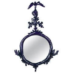 Misha Kahn, Dark Purple Mirror, Aluminium, 2017