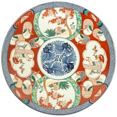 Mid-19th Century Japanese Polychrome Porcelain, Magnificent Round Dish