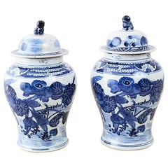 Pair of Chinese Blue and White Floral Ginger Jars