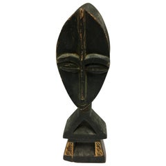 Decorative African Folk Art Mid-Century Modern Tribal Sculpture Modernist Mask