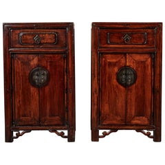 Pair of 18th Century One Drawer Side Cabinets
