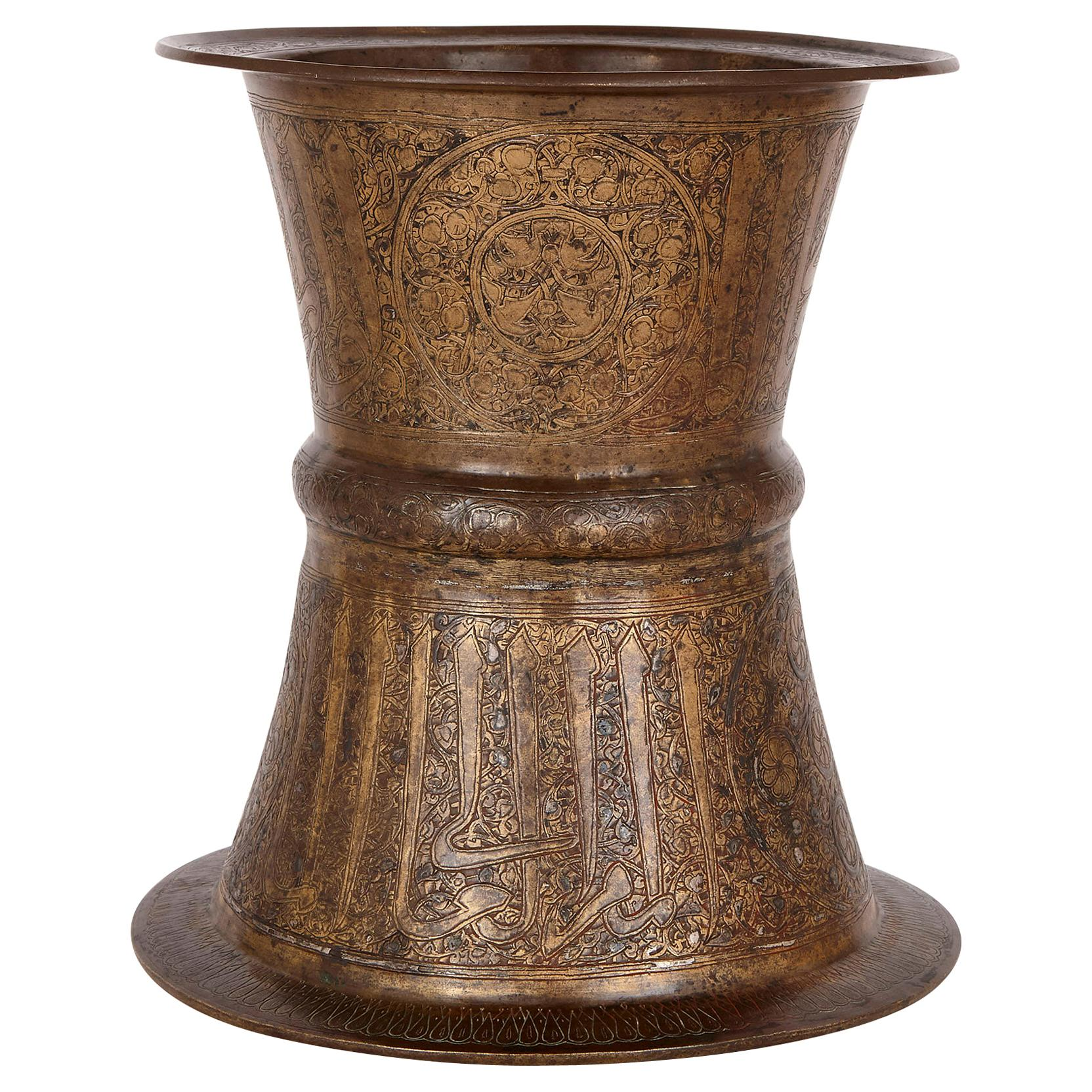 Medieval Egyptian Mamluk Brass Tray Stand with Silver Inlay