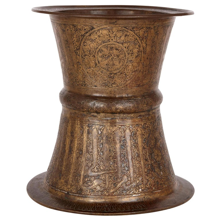 Medieval Egyptian Mamluk Brass Tray Stand with Silver Inlay For Sale