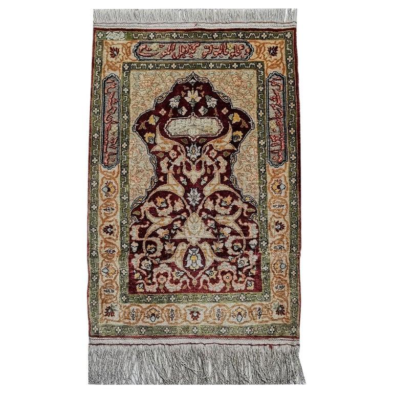 Hereke Pure Silk Turkish Prayer Rug with Golden Metal Threats Souf For Sale