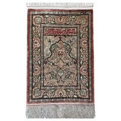 Hereke Pure Silk Turkish Prayer Rug with Golden Metal Threats Souf