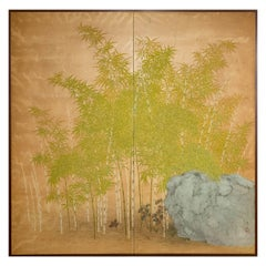 "Japanese Two-Panel Screen ""Bamboo Grove and Garden Stone"""
