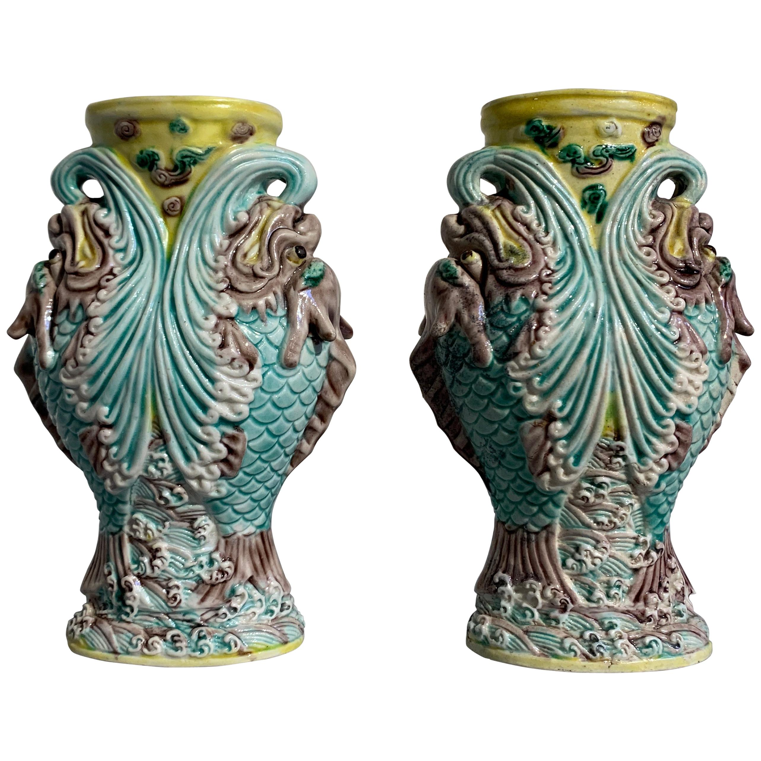 Chinese Dragon Fish Glazed Porcelain Vase Pair, Qing Dynasty, 19th-20th Century