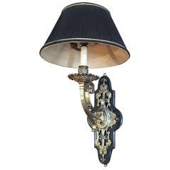 Custom Brass Weathervane Fragment Single Arm Sconce