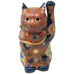 Large Japanese Contemporary Gilded Hand Painted Kutani Porcelain Beckoning Cat