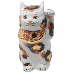 Contemporary Japanese Gilded Orange Handpainted Kutani Porcelain Beckoning Cat