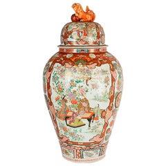 Large 19th Century Kutani Vase