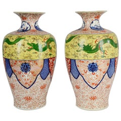 Pair of Large 19th Century Imari Vases