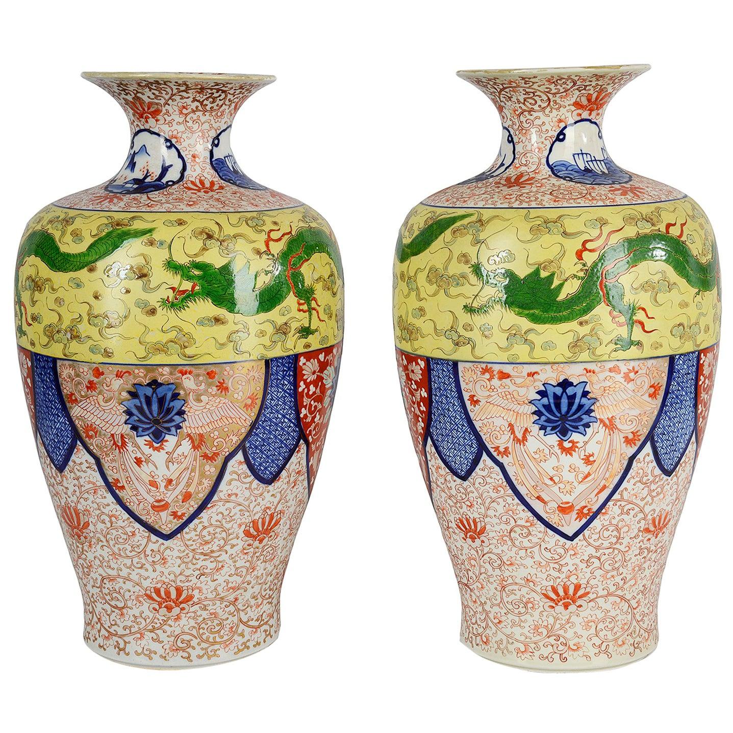 Pair of Large 19th Century Imari Vases