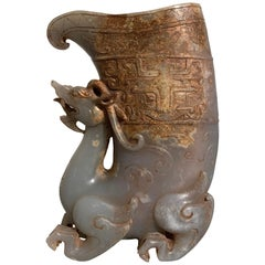 Chinese Hardstone Carved Mythical Beast Rhyton Vessel, 20th Century