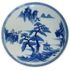 Large Japanese Blue and White Charger Plate Porcelain, Signed