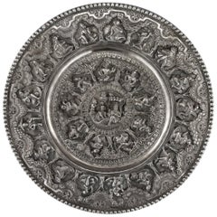 19th Century Indian Solid Silver Large Decorative Dish, Poona, circa 1880