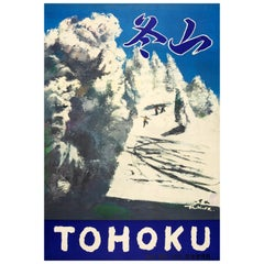 Original Vintage Winter Sport and Skiing Poster for the Tohoku Ski Resort Japan