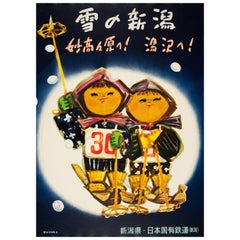 Original Vintage Japanese Ski Poster Featuring Smiling Children Skiers on Skis