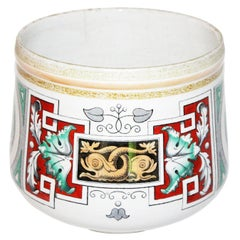 Rare and Collectable Petrus Regout Jar, circa 1870