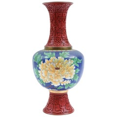 Mid-20th Century Decorative Piece / Vase