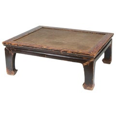 Chinese Low Table with Rattan Top