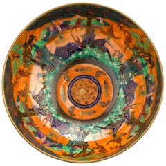 Fairyland Lustre Jumping Faun Bowl by Wedgwood