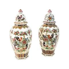 Pair of Canton Porcelain Jars, circa 1950