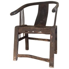 Late 19th-Early 20th Century Chinese Horseshoe Back Armchair