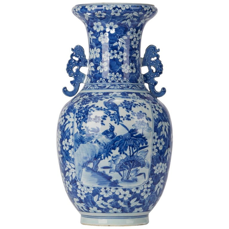 Large Antique Chinese Blue and White Baluster Vase, 19th Century For Sale