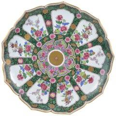 Large Polychrome Porcelain Chinese Style Samson Dish, circa 1900