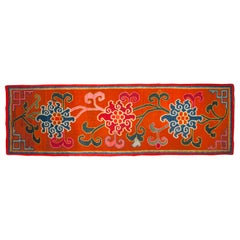 Early 20th Century Tibetan Carpet Runner